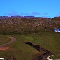 Islanda e altri rimedi (I)