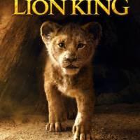 Recensione Il Re Leone