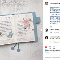 HOBONICHI, una visione del planner giapponese